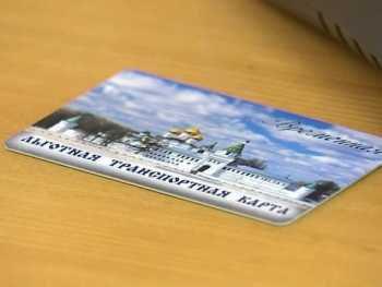 Как получить постоянные транспортные карты в Костроме ?