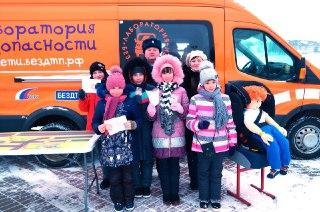 По Костроме путешествует лаборатория безопасности