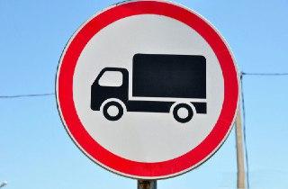 С 19 марта большегрузам запрещено ездить по дорогам Костромы