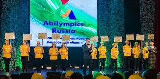 Костромичи успешно выступили на чемпионате «Абилимпикс  - 2017»
