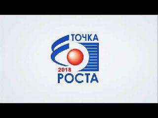 «Тока Роста – 2018»: сегодня в эфире ТК «РУСЬ» первый участник конкурса