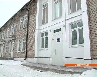 В городе Мантурово Костромской области завершен очередной этап ремонта окружной больницы