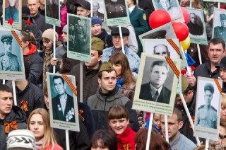 В Костроме продолжается голосование за маршрут бессмертного полка