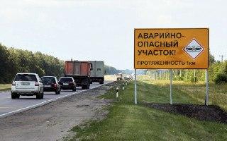 В Костромской области будет составлен список самых аварийных участков дорог, улиц, остановок и пешеходных переходов