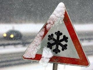 Синоптики обещают, что в Костромской области выпадет более половины месячной нормы снега