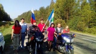 Кадыйский район Костромской области принял эстафету Российского флага