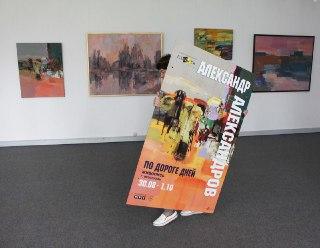 В Костроме сегодня открывается выставка мастера лирического пейзажа Александра Александрова