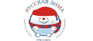 Костромичи уехали на фестиваль «Русская зима»