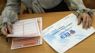 Костромские школьники до 1 февраля должны определиться, какие предметы будут сдавать на ЕГЭ