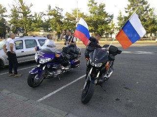 В Костроме от памятника Юрию Долгорукому стартовал марафон #МойФлагМояРоссия