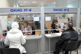 В Костроме открыли МФЦ в торговом центре «Галерея»