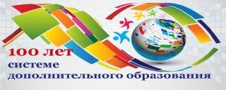 В Костроме пройдет конференция «Детское движение: взгляд современников»