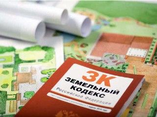 Костромским дачникам расскажут об изменениях в земельном законодательстве