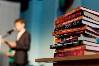 Сегодня в Костроме состоится полуфинал Чемпионата по чтению вслух