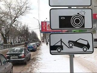 Сегодня в Костроме вводятся ограничения на стоянку транспорта в ночное время