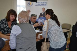 Передвижной офис Фонда соцстраха два дня будет работать в нескольких районах Костромской области