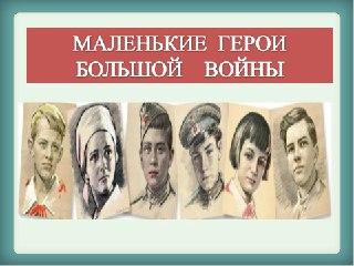В школах Костромы пройдут уроки мужества, посвященные Дню защитника Отечества