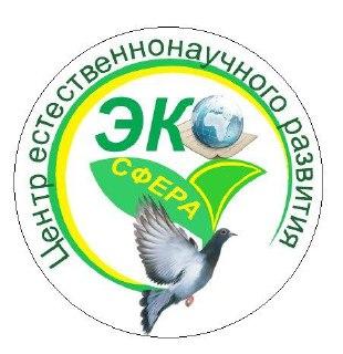 Костромской центр «Экосфера» начал принимать заявки на участие в экологическом проекте «Добрыми делами славен человек»
