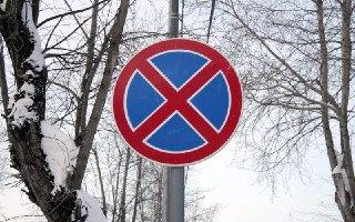 На улице Свердлова в Костроме появятся новые участки дороги, где нельзя парковаться
