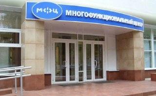 Костромичей просят заранее планировать свой визит в МФЦ на улице Калиновской