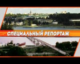 О дизайн-проектах общественных территорий, за которые костромичам предстоит голосовать 18 марта в специальном репортаже на ТК «РУСЬ»