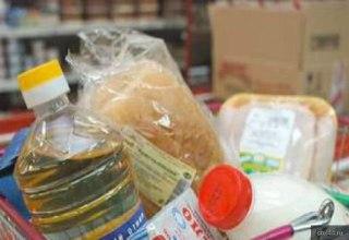 Депутаты Костромской областной Думы утвердили состав потребительской корзины