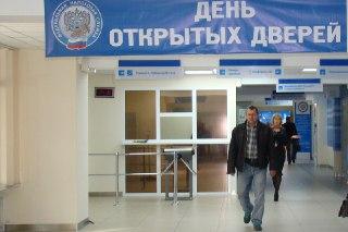 В Костроме налоговая инспекция приглашает на дни открытых дверей