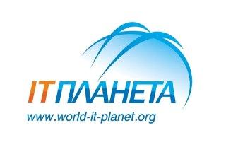 Студентов и выпускников ВУЗов приглашают  принять участие в Международной олимпиаде «IT- Планета»