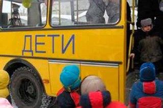 В Островском районе детей в школу и детский сад будет возить новый автобус