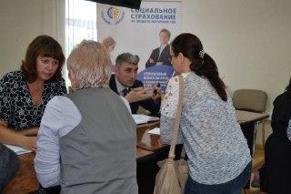 В Костромской области фонд социального страхования объявил акцию «День соцстраха в районе»