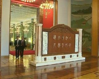 Делегация Костромской области во главе с губернатором отправилась в Китай