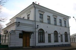 Костромские депутаты расскажут СМИ об итогах года