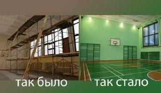 В Солигаличе отремонтировали спортивный зал