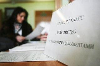 В Костроме начинают принимать заявления в школу