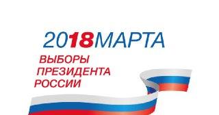 С сегодняшнего дня можно подать заявление о включении в список избирателей по месту нахождения